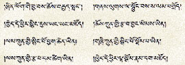 Quote from the Third Trungram Gyaltrul Rinpoche's Vajra Song